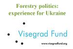 Лісова політика країн Вишеградської групи: досвід для України